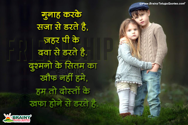 Romantic pyar bhari shayari for girlfriend,Pyar bhari mohabbat shayari for boyfriend,Pyar mohabbat romantic shayari for lover,Love Shayari For him her,Pyar hindi sms, pyar shayari, pyar ka sms lovely Hindi, English and Urdu cute collection,Hindi Love Shayari, Pyar Mohabbat Shayari, Sad Shayari, Dard Bhari Shayari, Romantic Shayari, Bewafa Shayari, Tanhai, Picture Shayari, Hindi Quotes,Large or huge collection of pyar shayari, pyar mohabbat shayari message, free pyar shayari, pyar shayari free message, free pyar shayari message, huge pyar shayari