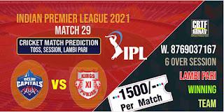 IPL 2021 Match 29th PBKS vs DC Today Match Prediction 100% Sure Winner
