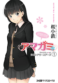 Amagami - Sincerely Yours