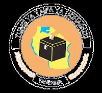National Electoral Commission %2528Tanzania%2529 Logo