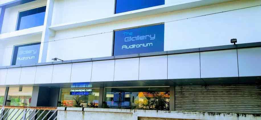 The Gallery Auditorium - Halls in Kochi