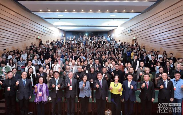 蔡總統宣布:台灣設計研究院明年設立