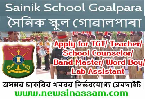 Sainik school Goalpara Recruitment 2020