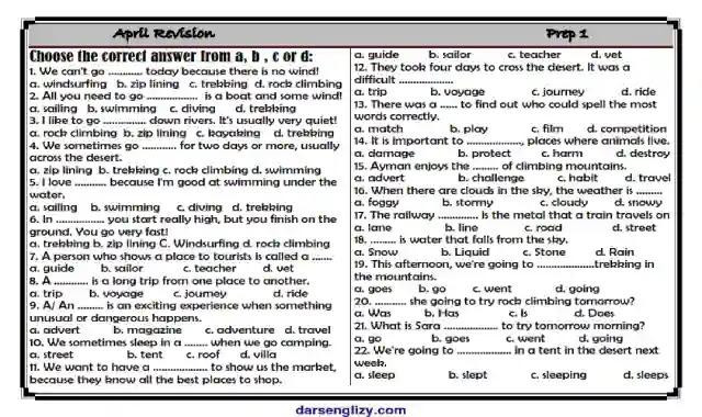 مراجعة منهج شهر ابريل فى اللغة الانجليزية للصف الاول الاعدادى الترم الثانى 2021 اعداد مستر حسام احمد