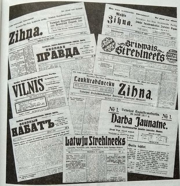 Революционные газеты Латвии 1917 года