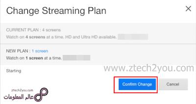 كيفية-تغيير-خطة-الاشتراك-نتفليكس-your-Netflix-Plan