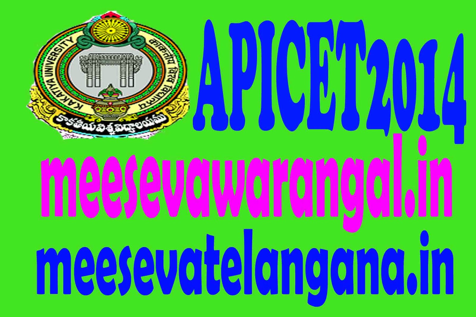 AP ICET 2016 Notification CET Examination 2016 Apply Online In Meeseva