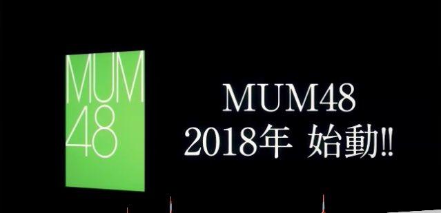 MUM48 Mumbai Warna Logo
