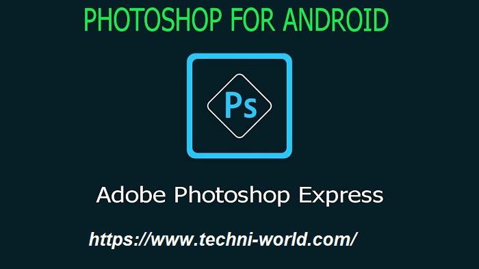 فوتوشوب للاندرويد - تنزيل برنامج Photoshop Express