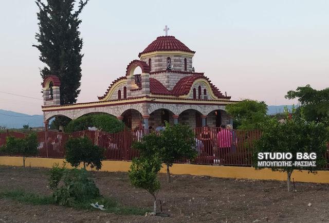 Γιόρτασε το εκκλησάκι του Αγίου Κοσμά στη Νέα Κίο Αργολίδας