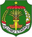 Pengumuman CPNS PEMKAB Luwu Utara formasi  Pengumuman CPNS Lutra (Kabupaten Luwu Utara) 2021