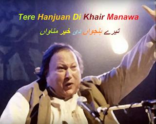 nusrat fateh ali khan mp3 qawwali collection free download