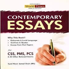 Contemporary Essays By Syed Nasir Jamal Shah free book pdf free download free pdf books