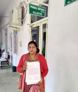 महिला शिक्षिका ने वेतन नही मिलने को लेकर कलेक्टर व सहायक आयुक्त को दिया आवेदन