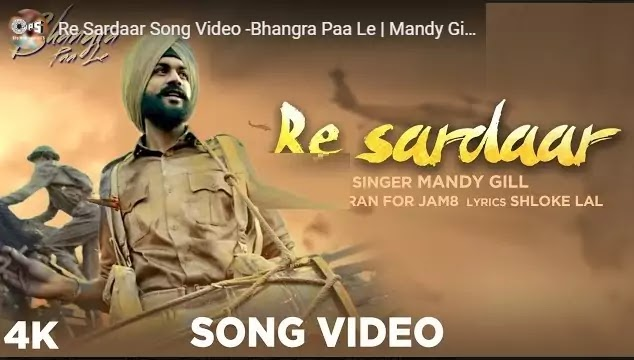 रे सरदार Re Sardaar Lyrics in hindi-Mandy Gill/Bhangra Pa Le