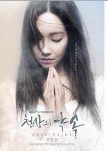 Heaven's Promise Korean Drama