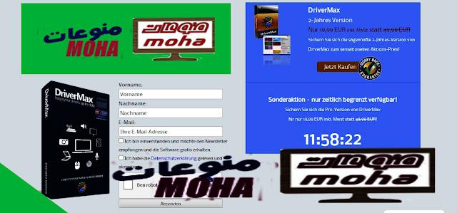 drivermax, drivermax download, drivermax crack, drivermax pro, drivermax key, drivermax review, drivermax pro crack, drivermax free download, drivermax pro download, drivermax pro activation, drivermax registration code, drivermax download free,