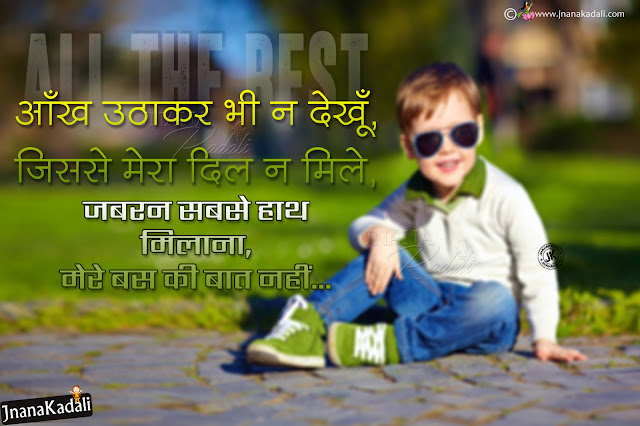 hindi valueable quotes on success, best hindi quotes on motivation, whats app status hindi motivational quotes, all the best quotes hd wallpapers in hindi