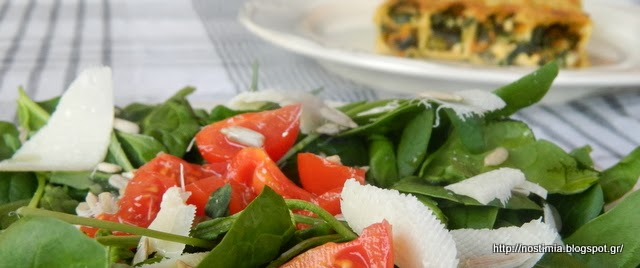 Κανελόνια λαχανικών