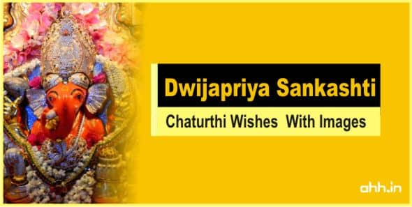 Dwijapriya Sankashti Chaturthi Wishes With Images