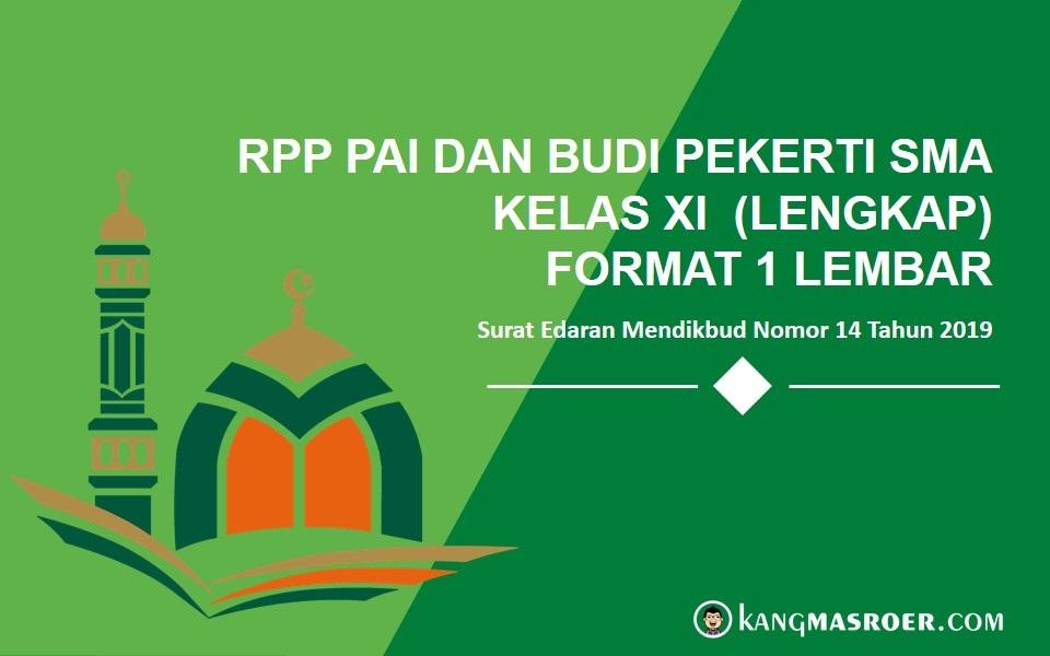 Contoh RPP 1 Lembar PAI dan Budi Pekerti SMA Kelas XI (Lengkap!)