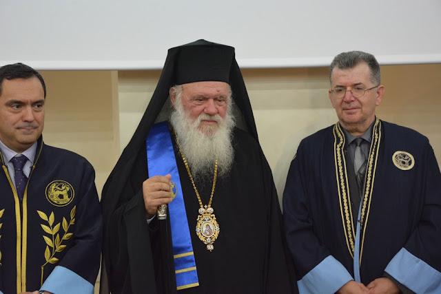 Επίτιμος διδάκτορας του Πανεπιστημίου Πελοποννήσου αναγορεύθηκε ο Αρχιεπίσκοπος Ιερώνυμος
