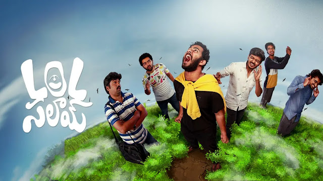 LOL Salaam Web Series on ZEE5 - Here is the ZEE5 LOL Salaam wiki, Full Star-Cast and crew, Release Date, Promos, story, Character, Photos, Title Song.
