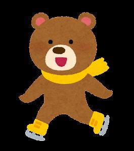 アイススケートをする動物のキャラクター(クマ)