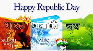 Republic day images status