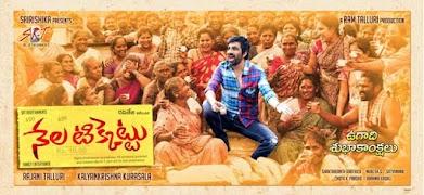 Ravi Teja, Malvika Sharma, Jagapathi Babu New Upcoming telugu movie Nela Ticket 2018 release date Poster, star cast hit or flop