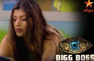 Talks Of Cinema Bigg Boss 2 Review Day 16 | Episode 16