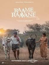 Raavane Aandalum (2021) HDRip Tamil Full Movie Watch Online Free