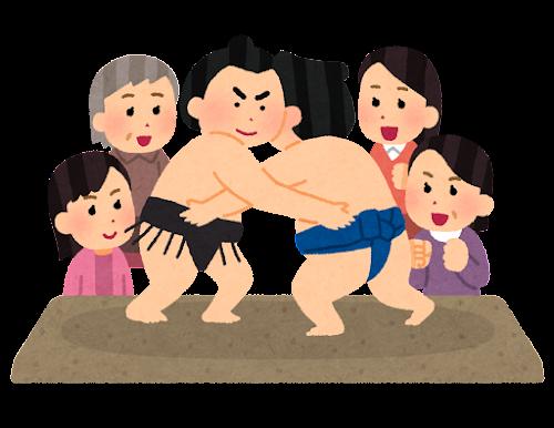 相撲を観戦する人たちのイラスト(女性)