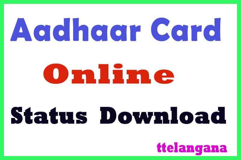 Aadhar Card Status Aadhar Card Download