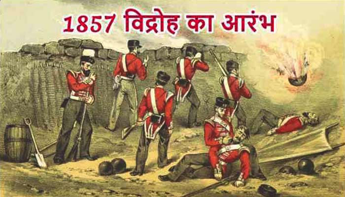 Revolt of 1857 in Hindi