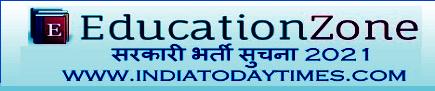 indiatodaytimes.com