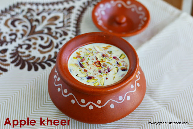 Image result for apple kheer