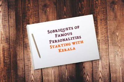 Sobriquets of Famous Personalities of Kerala