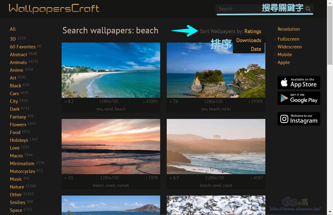 WallpapersCraft 免費桌布網站