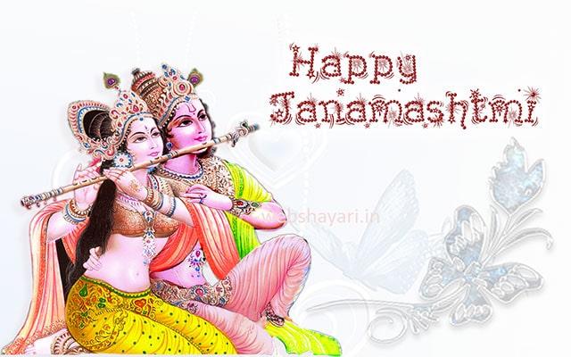 janmashtami-wallpaper download