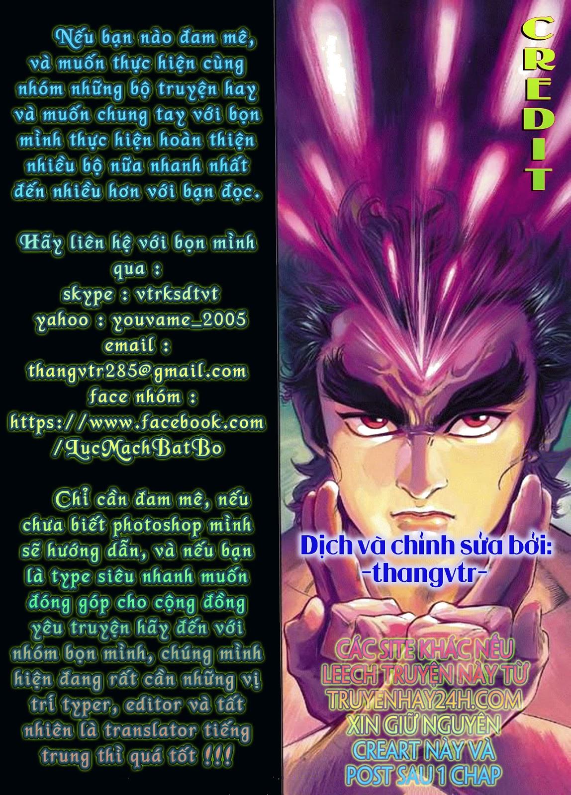 Tần Vương Doanh Chính chapter 19 trang 1