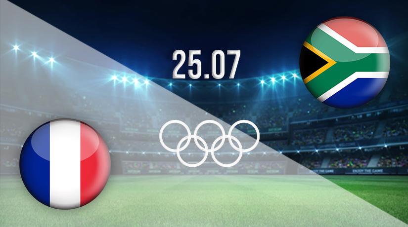 مباراة فرنسا وجنوب افريقيا اليوم