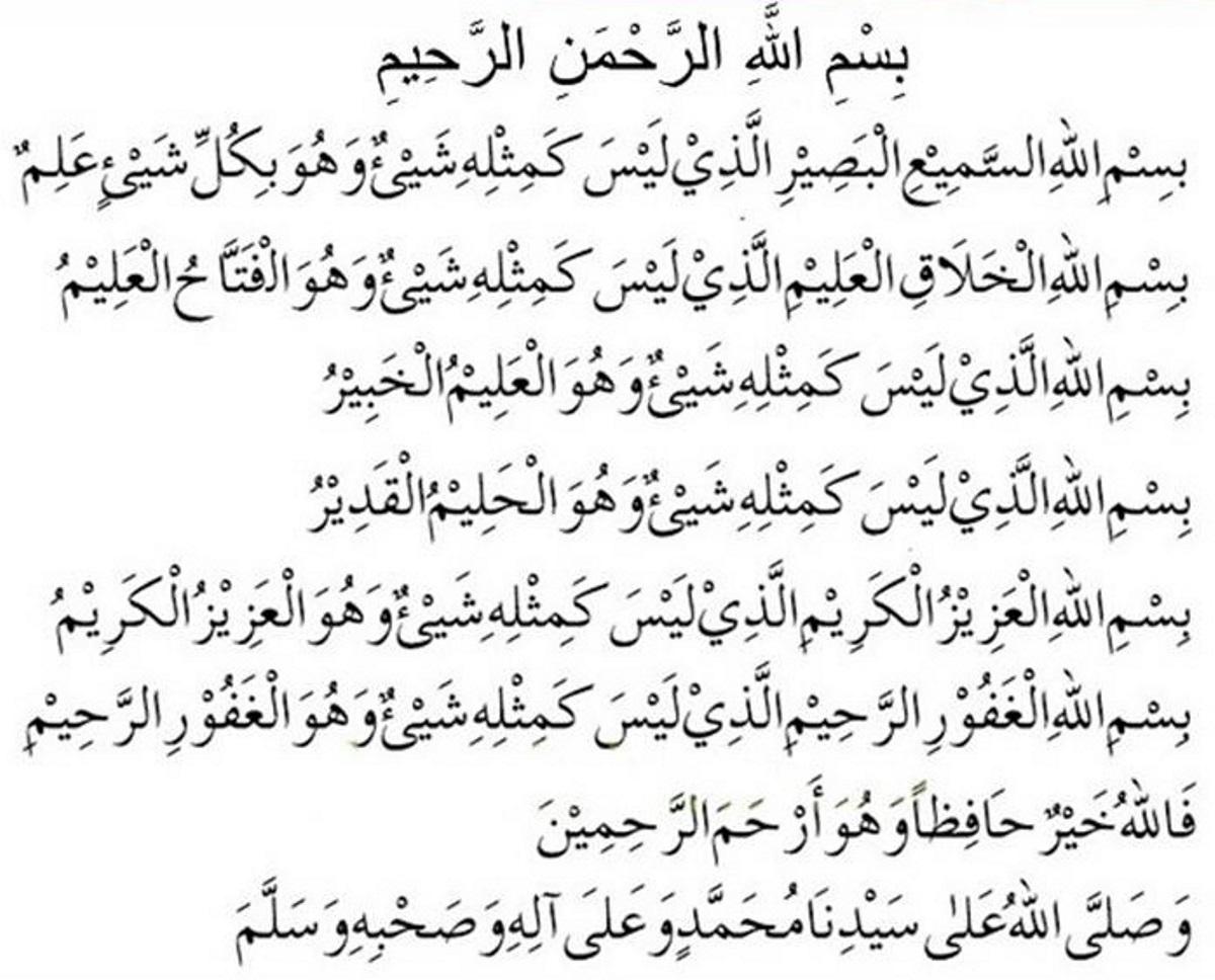 Amalan dan Wirid Doa Bismillah 6