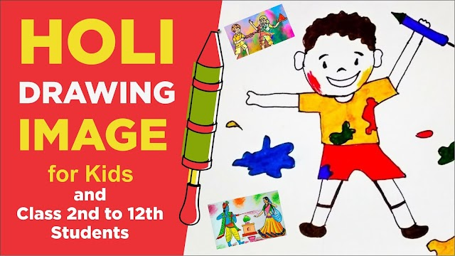 """Happy Holi Drawing Images"" 