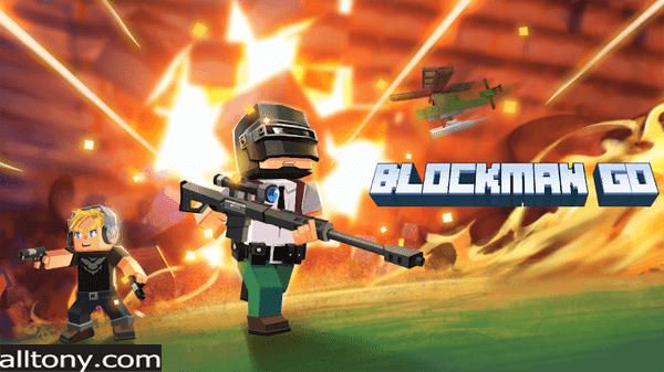 تحميل لعبة Blockman Go للأيفون والأندرويد APK التحديث الجديد