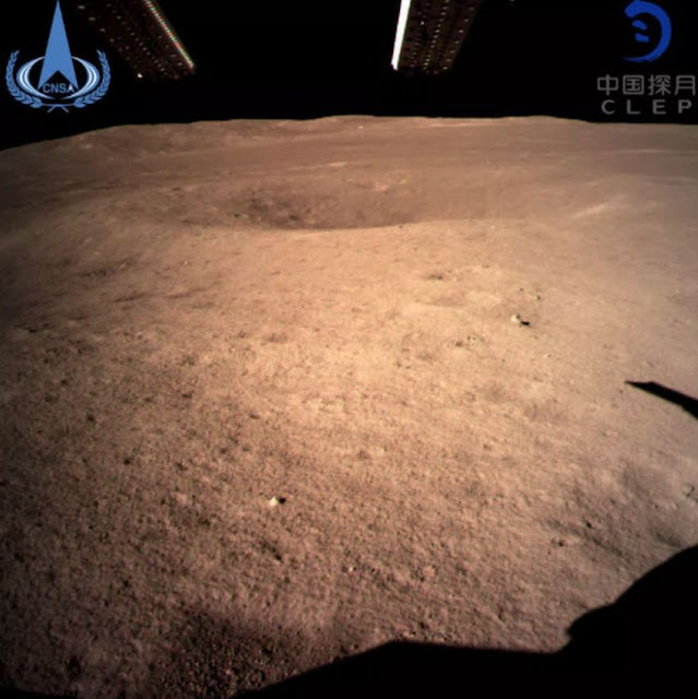 image far side moon chinese-probe