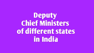 full list of current Indian Deputy Chief Ministers