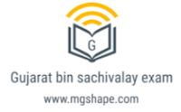 bin sachivalay exam date 2020 class-3 GSSSB