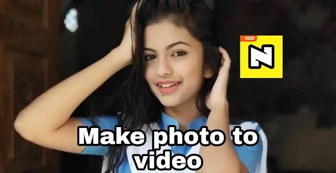 दोस्त की फोटो से Funny वीडियो कैसे बनाएं? dost ki ek photo se funny video banane wala app