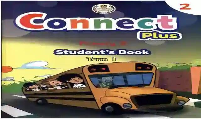 كتاب الطالب الصف الثاني الابتدائى كونكت بلس 2 الترم الاول connect plus 2 prim 2 student's book